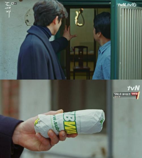 Muôn kiểu quảng cáo cười ra nước mắt trên phim Hàn - 4