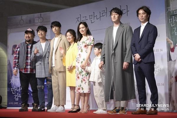 Các diễn viên trong phim ra mắt khán giả.