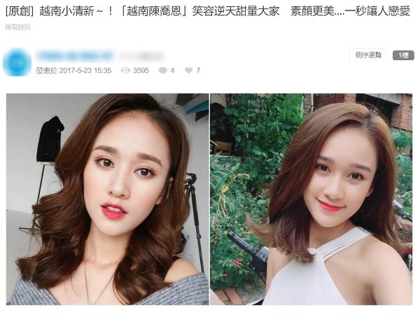 4 cô gái Việt được báo ngoại quan tâm bởi vẻ ngoài nổi bật - 8