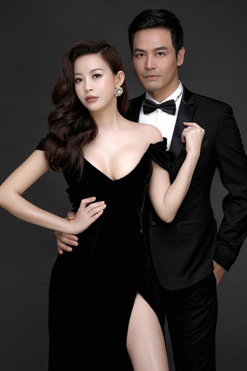 MC Phan Anh ôm eo Hoa hậu Hải Dương tình tứ - 1