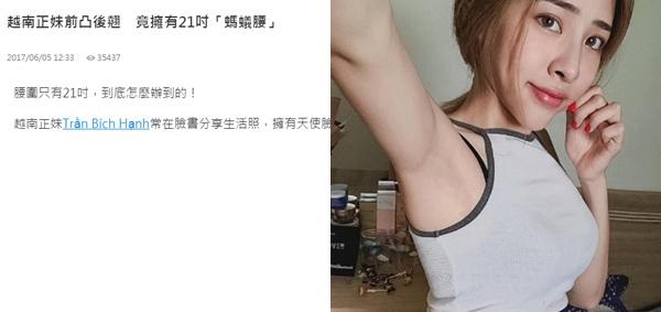 4 cô gái Việt được báo ngoại quan tâm bởi vẻ ngoài nổi bật - 3