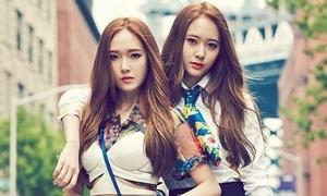 12 cặp anh chị em 'đẹp hết phần thiên hạ' ở Kpop