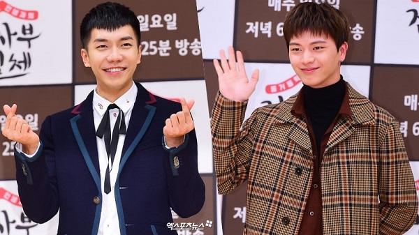 Ngộ Không Lee Seung Gi, nam thần Yook Sung Jae sắp sang Việt Nam - 1
