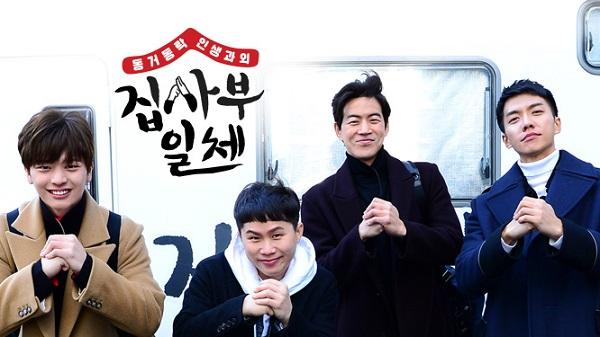 Ngộ Không Lee Seung Gi, nam thần Yook Sung Jae sắp sang Việt Nam