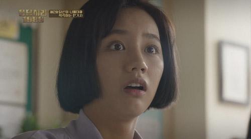 Những khoảnh khắc muốn quên nhất của idol Hàn khi đóng phim - 3