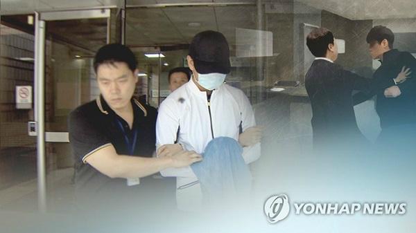 Kẻ giết hại chồng của nữ diễn viên Song Sun Mi đã bị bắt giữ - 1