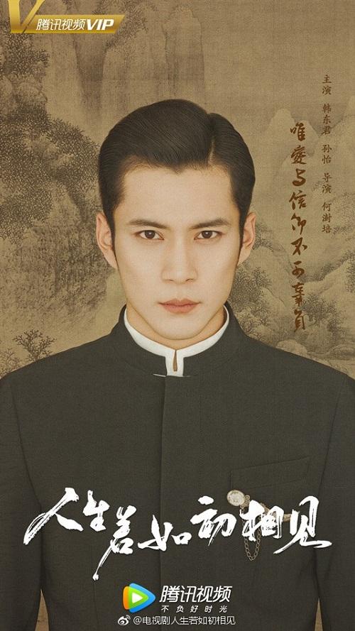 Hàn Đông Quân hiện đang là một trong những nam diễn viên trẻ được chú ý nhất nhì Trung Quốc hiện nay.