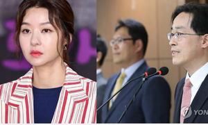 Hung thủ giết chồng Song Sun Mi đã bị bắt