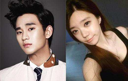 Đây chính là cô em bí mật của cụ giáo Kim Soo Hyun.