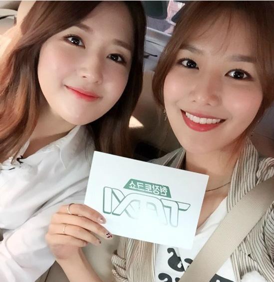Hội chị em gái xinh đẹp chẳng kém cạnh của idol Kpop