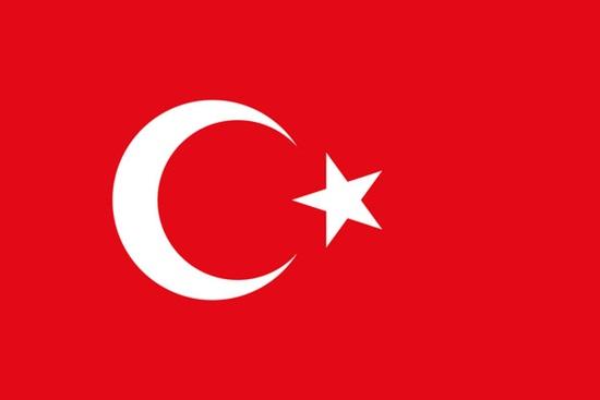 Quiz: Nhìn lá cờ gọi chuẩn tên quốc gia - 3
