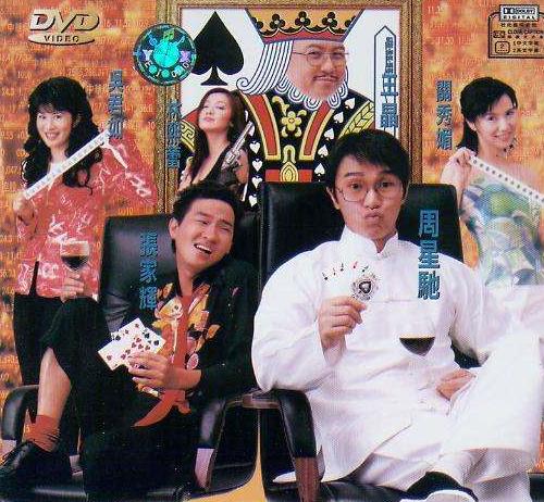 3 bộ phim Châu Tinh Trì muốn quên nhất sự nghiệp - 2