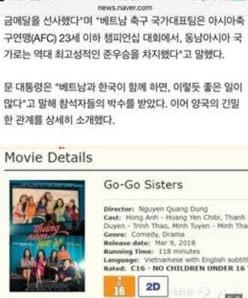 Trang tin Naver của Hàn Quốc nói về bộ phim.
