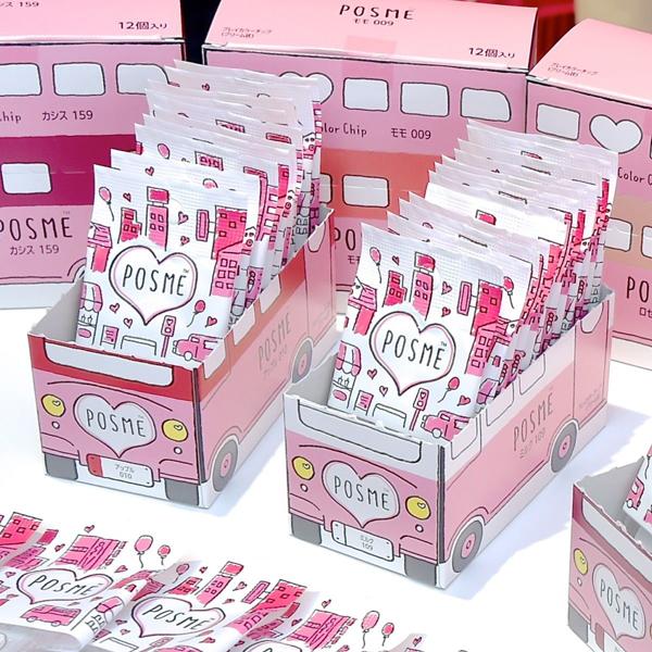 Mỹ phẩm sticker - cơn sốt đang khiến nữ sinh Nhật đua nhau mua