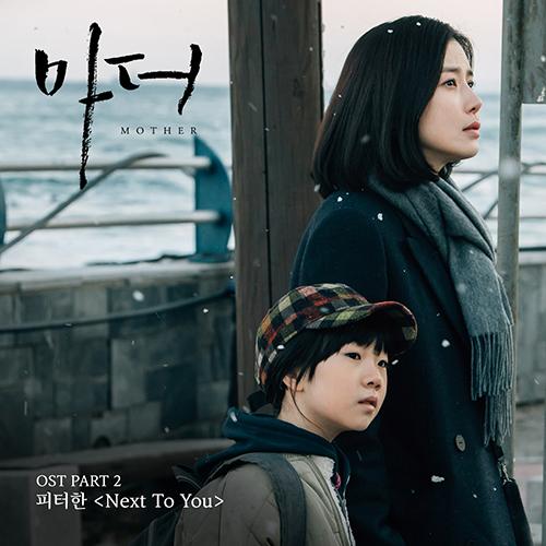 5 drama Hàn u tối đến mức gây ám ảnh chỉ với một lần xem - 1