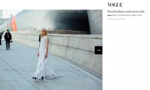 'Ma nữ' Fung La xuất hiện trên tạp chí Vogue