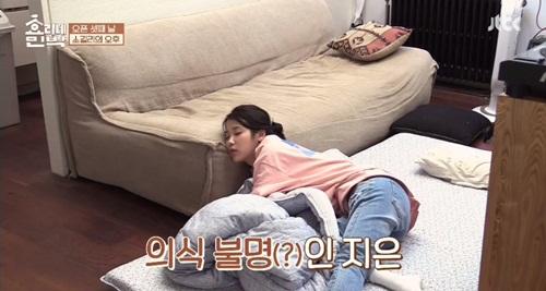 Nhân viên Nhà trọ Hyori khi ngủ: Người đẹp như tranh, kẻ rũ bỏ hình tượng - 4