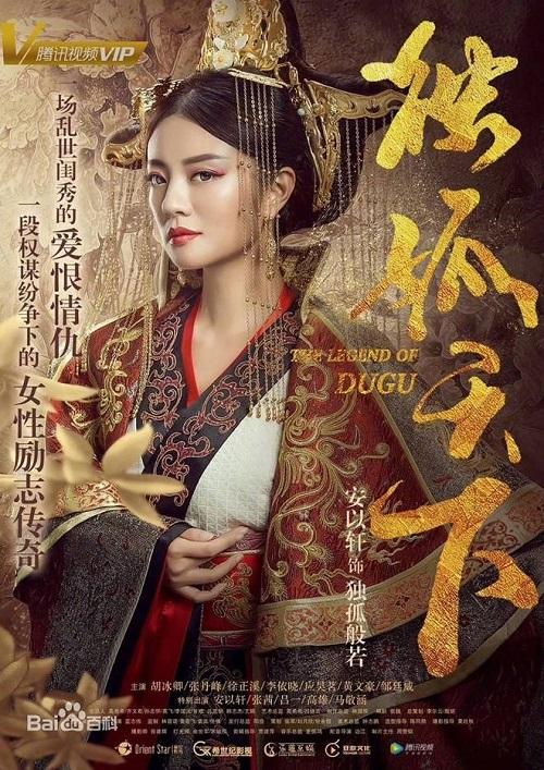 12 sao nữ là nhân vật nào trong những phim truyền hình Hoa ngữ đình đám nhất? - 9