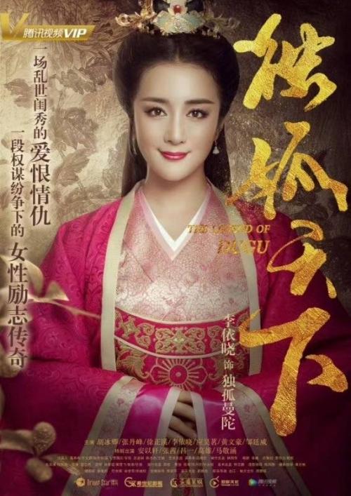 12 sao nữ là nhân vật nào trong những phim truyền hình Hoa ngữ đình đám nhất? - 2