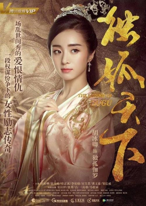 12 sao nữ là nhân vật nào trong những phim truyền hình Hoa ngữ đình đám nhất? - 8