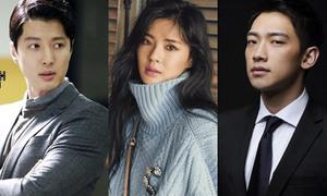 Lộ diện nữ chính may mắn đóng cặp cùng Lee Dong Gun và Rain