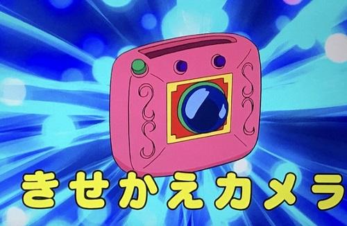 Quiz: Nhìn hình đoán đúng tên gọi bảo bối thần kỳ của Doraemon - 14