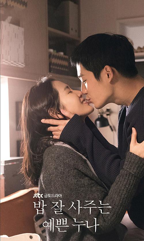 Drama Hàn đang có cặp đôi chị em lửa tình ngùn ngụt ngay ở tập 2 - 1
