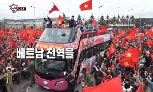 Khoảnh khắc 'biển người' chào đón U23 Việt Nam xuất hiện trong show thực tế Hàn