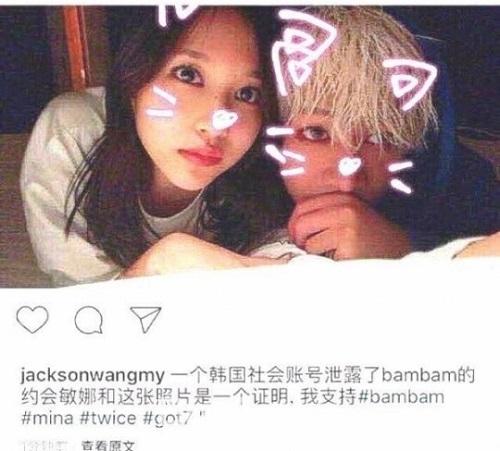 Bức ảnh dẫn đến tin đồn hẹn hò giữa Mina và Bambam.