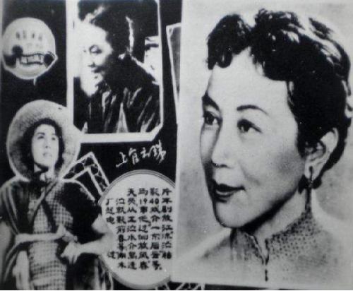 Lịch sử 100 năm điện ảnh Hoa ngữ gói gọn trong 10 mỹ nhân - 4