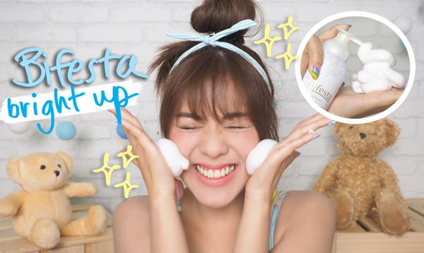 Top 3 sữa rửa mặt bọt mịn cho da sạch kin kít hot nhất Nhật Bản - 7