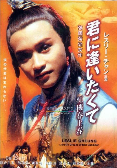 Thuở còn là vai phụ mờ nhạt không ai biết của 4 ông hoàng điện ảnh Hong Kong - 3