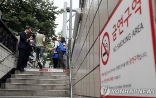 9 luật cấm thật như đùa ở Hàn Quốc - 6