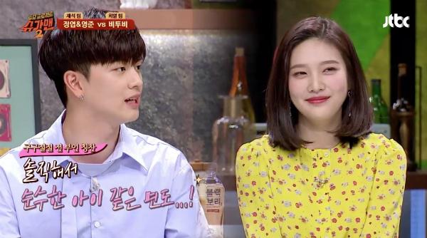 Cặp vợ chồng Sung Jae và Joy tái hợp trên truyền hình.