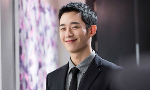 Jung Hae In: Từ nam phụ làm nền đến 'bạn trai quốc dân'