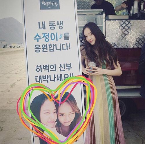Sao Hàn tặng quà hoành tráng cho bạn bè trong Kbiz