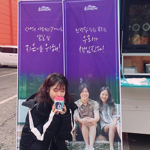 Sao Hàn tặng quà hoành tráng cho bạn bè trong Kbiz - 1