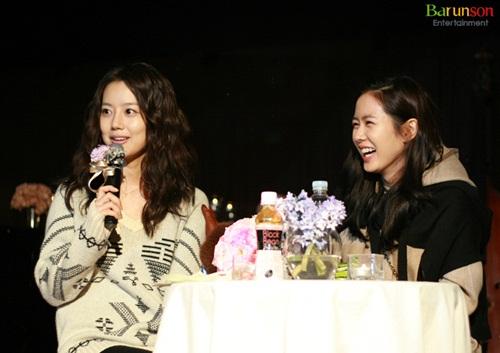 Nhiều người sẽ bất ngờ khi thấy Moon Chae Won là khách mời trong tiệc sinh nhật của Son Ye Jin.