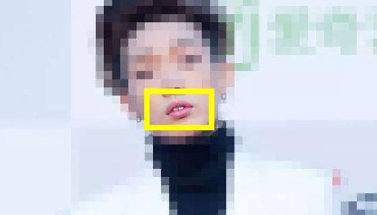 Ngắm đôi môi quyến rũ đoán idol Kpop - 4