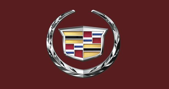 Tinh mắt nhìn logo đoán thương hiệu ôtô (2) - 1