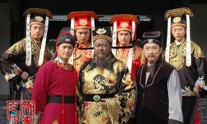 Những chi tiết sai sự thật trong 'Bao Thanh Thiên' 1993