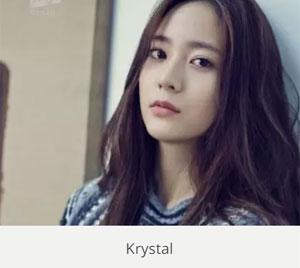 Ai là trưởng nhóm Kpop? - 12