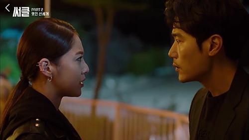 5 drama Hàn kỳ ảo với những chuyện tình ngọt không tưởng - 2