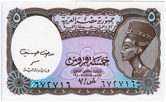 Đây là tiền tệ của quốc gia nào? (2) - 6