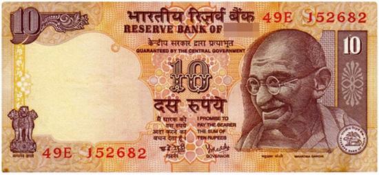 Đây là tiền tệ của quốc gia nào? - 2