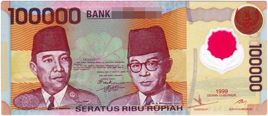 Đây là tiền tệ của quốc gia nào? - 3