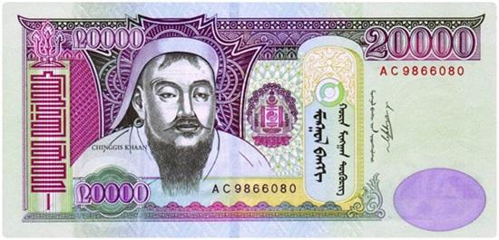 Đây là tiền tệ của quốc gia nào? - 5