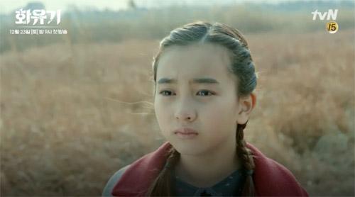 Hình ảnh mới nhất của Kal So Won trong Hoa du ký