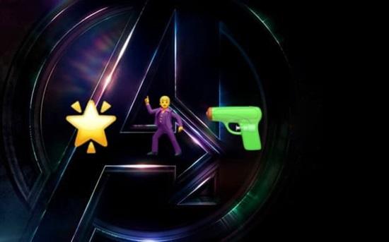 Nhận dạng 9 nhân vật trong Avengers: Infinity War qua hình icon - 1