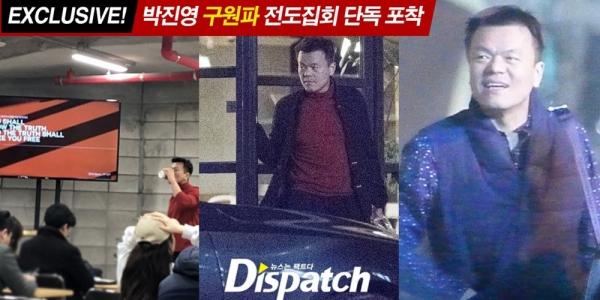 Park Jin Young tổ chức các buổi truyền giáo, bị nghi thuộc hộiGiáo phái cứu rỗi.